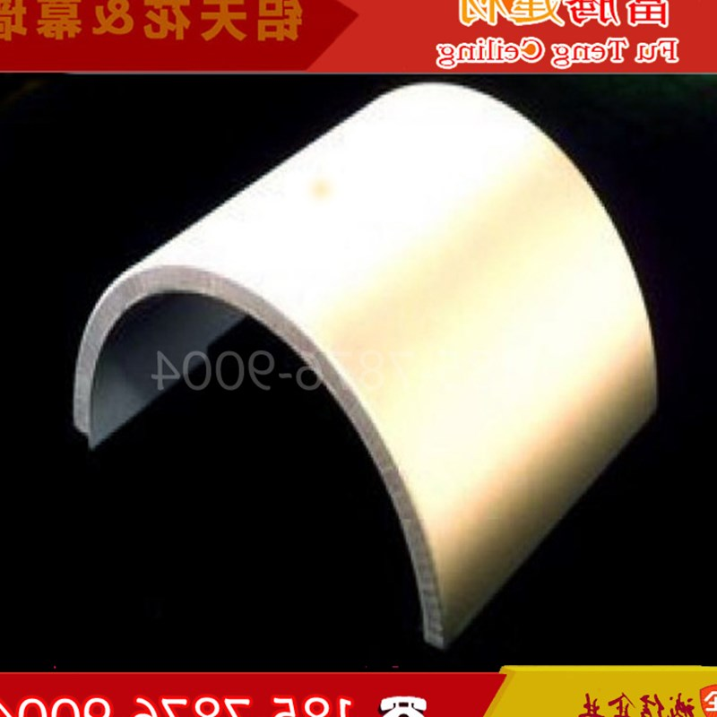 Arc aluminum honeycomb plate punching aluminum sandwich panel fluorocarbon curtain wall reducing noise insulation and fireproof compound ceiling ceiling