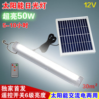 Emergency lamp, solar lamp, super bright LED fluorescent lamp, solar energy indoor and outdoor indoor wall lamp, ceiling lamp