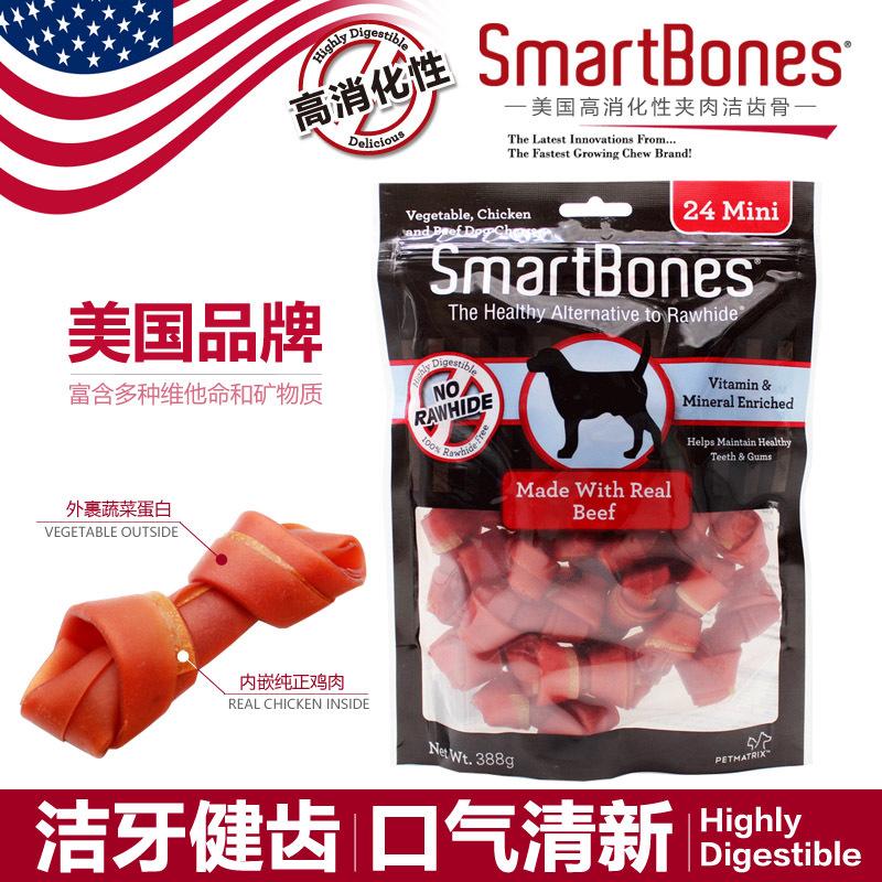 الولايات المتحدة smartbones نكهة لحوم البقر مصغرة معجون الأسنان معجون الأسنان العظام الكلب الوجبات الخفيفة 24