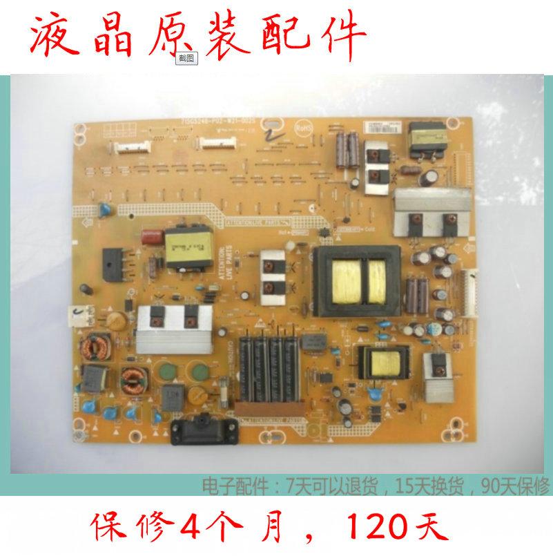 42 pollici LCD TV schermo piatto skyworth 42E300E scheda Madre ad una tensione di alimentazione di energia del Nucleo del BBY46 Integrato