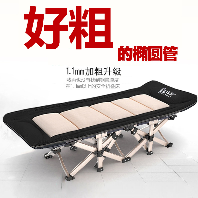 Outdoor bed, portable outdoor folding bed, sleeping artifact, single office, simple camping camping bed for lunch break