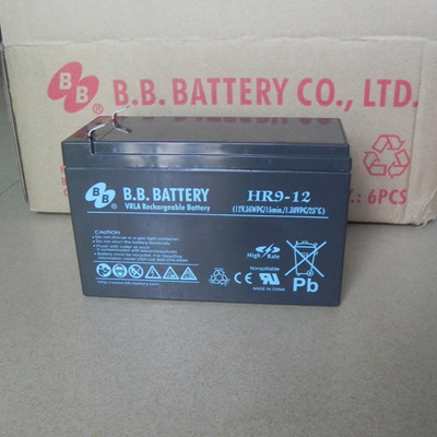 BB/ beauty HR9-1212V9AH lead-acid battery UPS/ fire engine / Elevator special warranty for one year