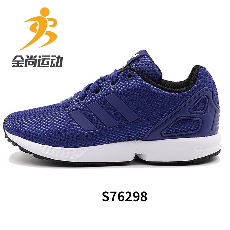 Adidas Adidas niños / niñas de 2017 la primavera de nuevo los zapatos S76298
