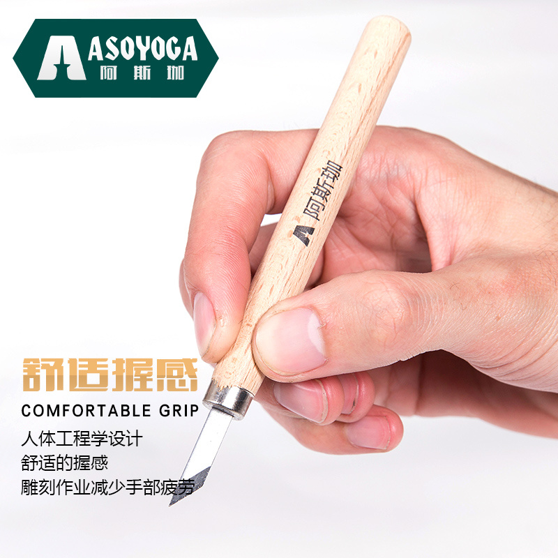 Wood carving knife knife knife hand Rubber Stamp Carving Tools paper-cut art of wood carving knife knife set