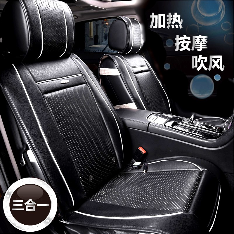 Car seat ventilation, massage heating, summer air conditioning fan cooling breathable car 12V intelligent seat single