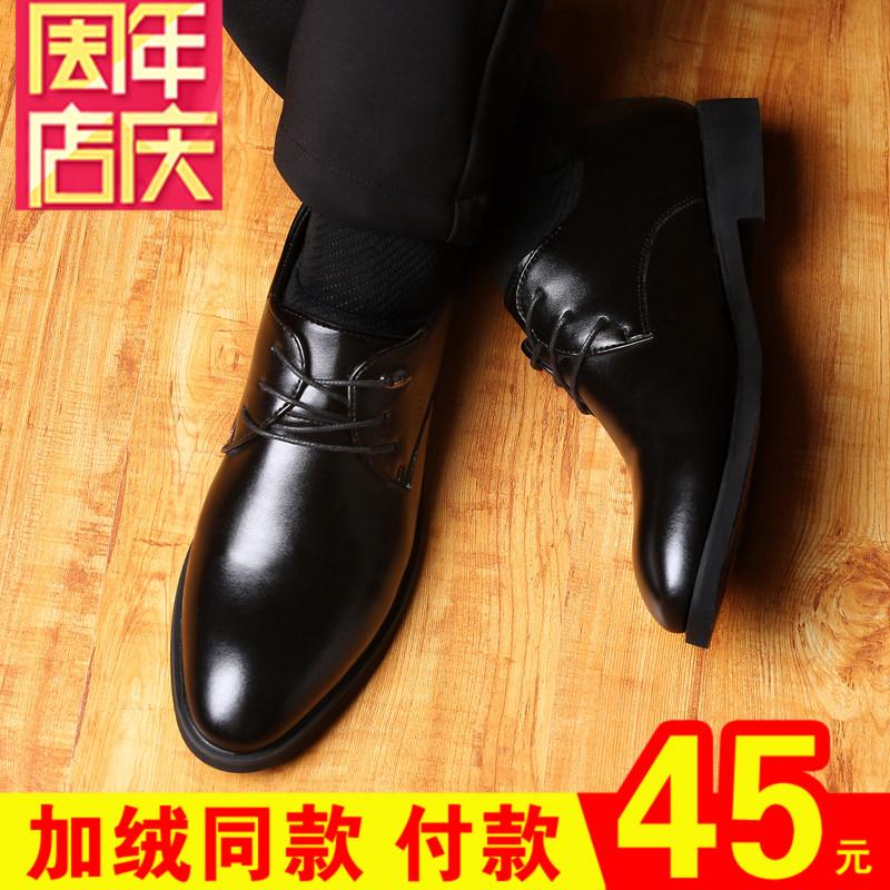 男士皮鞋男商务正装尖头男鞋冬季保暖英伦韩版青年休闲鞋子加绒潮