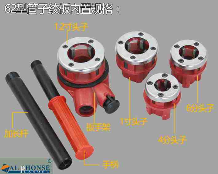 Manual threading machine die head Beijing pipe cutter plate shipping threading pipe tap water tube pipe wrench