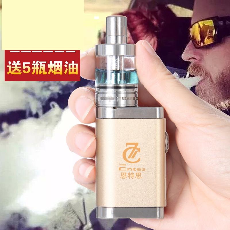 Аутентичные электронная сигарета Лицюнь китайской желтый журавль дыма табак курить сигареты жидкости пара крупных дым импорта