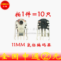 Mouse potentiometer 11MM, mouse encoder, roller encoder, maintenance accessories rolling switch 10