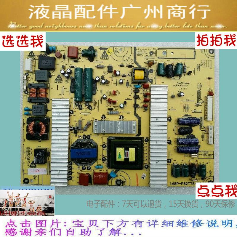 Skyworth 37E70RG37 - Zoll - LCD - TV + Power Boost - hochdruck - hintergrundbeleuchtung konstantstrom - Vorstand my2080