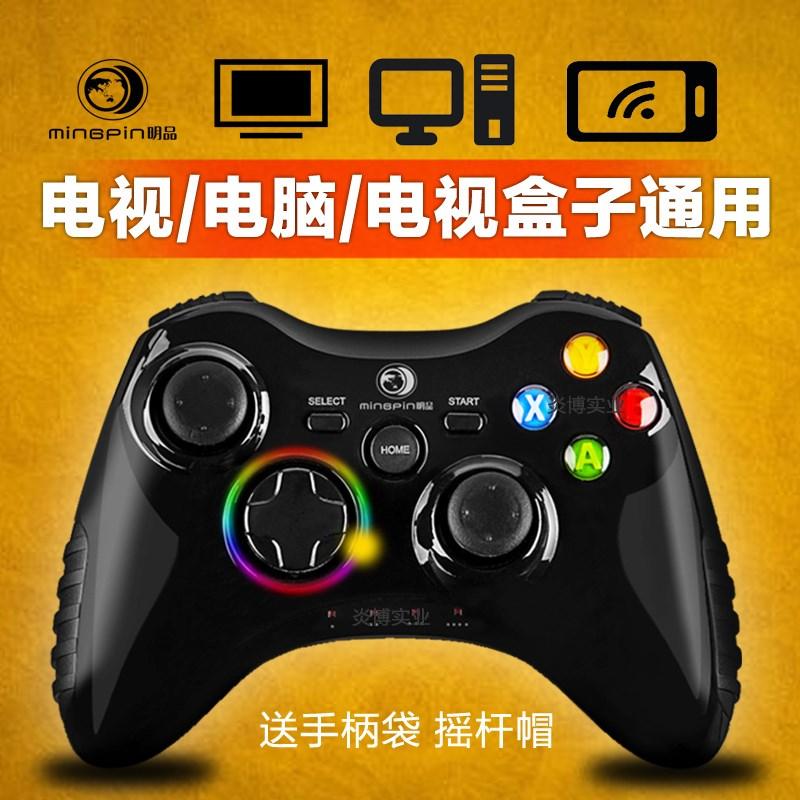 trådlösa mobiltelefoner, tv - spel pc360 lynx låda som ånga hantera datorn kung ära cf