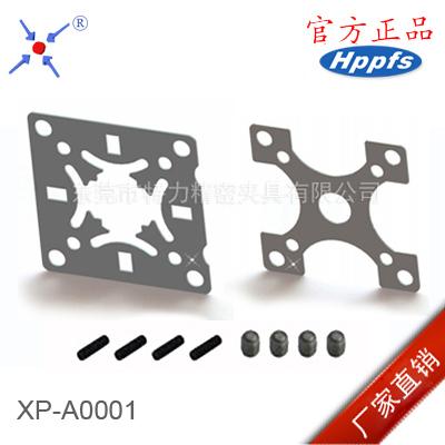 In qualità di Istituzione del sistema di posizionamento EROWA 50X50x0.6 Film schegge di Alta precisione di posizionamento XP-A0001 tipo