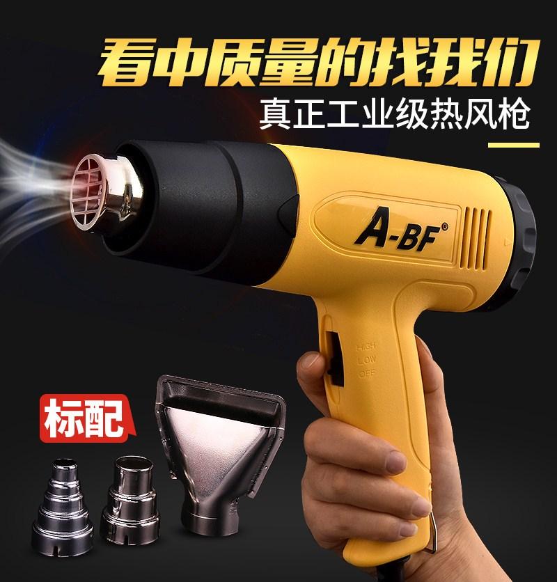 El tubo de alta potencia de la contracción de la industria de armas de película de reparación termoplástico caliente el secador a temperatura constante el arma digital - Pistola de aire caliente