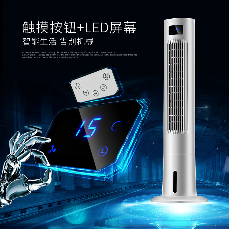 Water cooling tower fan air conditioning refrigeration ice chanlengxing mute household cooler commercial air-conditioning fan industrial Hostel