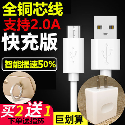 Jin M6/M5 data line 3 meters long F103 mobile phone charger USB Jin S7 M5 imagine quickly filling line
