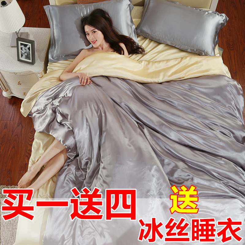Imitation silk bedding silk silk four piece bedding color can be customized air conditioning mattress cover