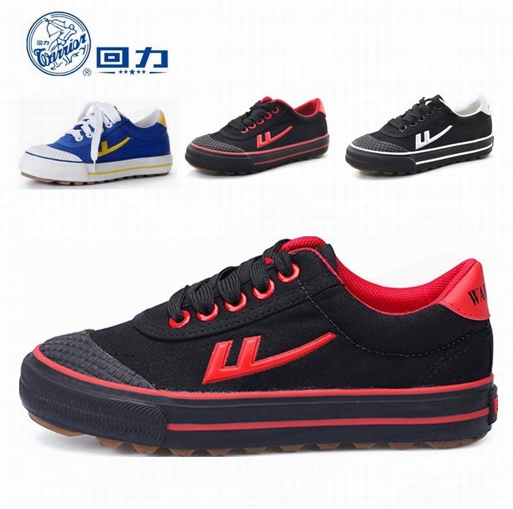 回力童鞋男女童中大童帆布鞋板鞋春夏季白足球鞋透气儿童运动单鞋