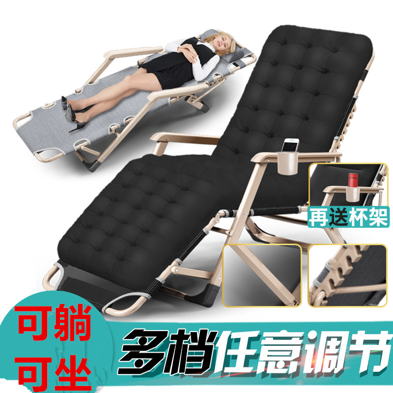 Outdoor lunch break bed, single napping bed, office simple bed, hospital accompany night bed beach bed