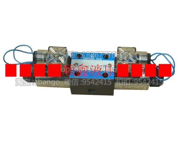 Hidráulica válvula de solenóide válvula durável de Alta qualidade 4WE6G/AG24NZ5L especificações preço