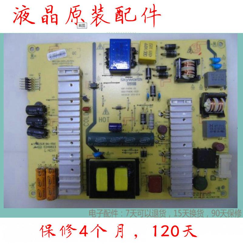 49 - Screen LCD TV skyworth 49E360E moederbord druk voor de energievoorziening een BBY31 verkeer.