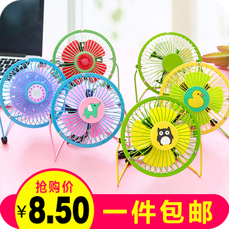 lille ventilator, mini - usb - fan 8 cm store vindkraft studerende sovesal seng stum computer desktop - fan