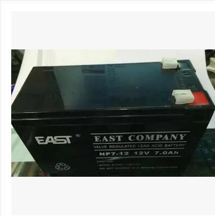 EAST NP7-12EAST battery 12v7ah UPS DC screen stroller battery price
