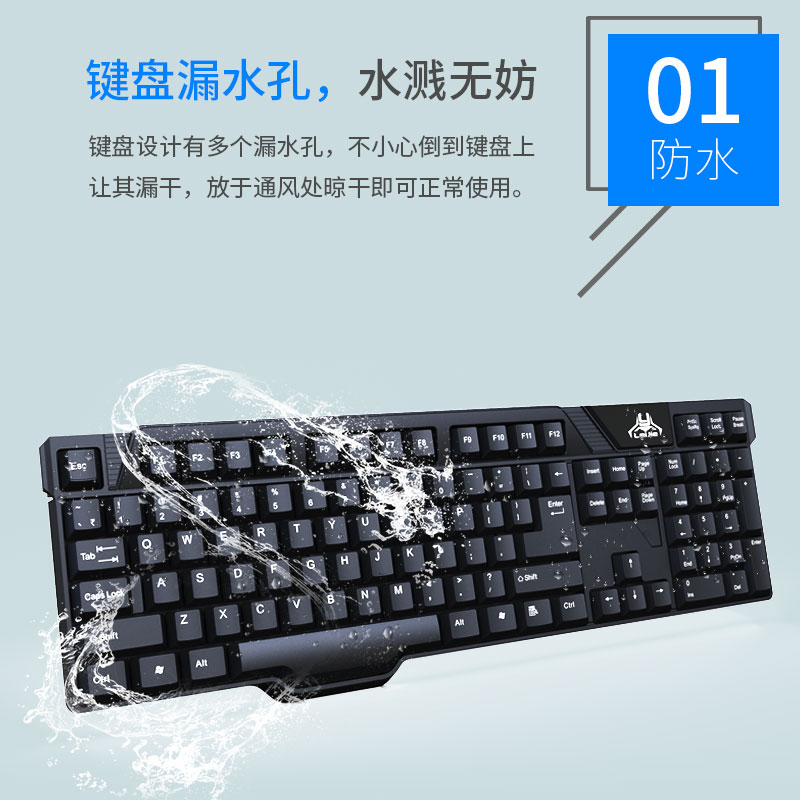 Jeu filaire ensemble clavier et de la souris esports lol mécanique de souris et d'un clavier USB de l'ordinateur de bureau portable de rétroéclairage