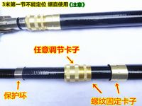 The new arbitrary positioning rod telescopic single rod 3 meters double dip net fishing fishing fishing rod insulation lightning delivery