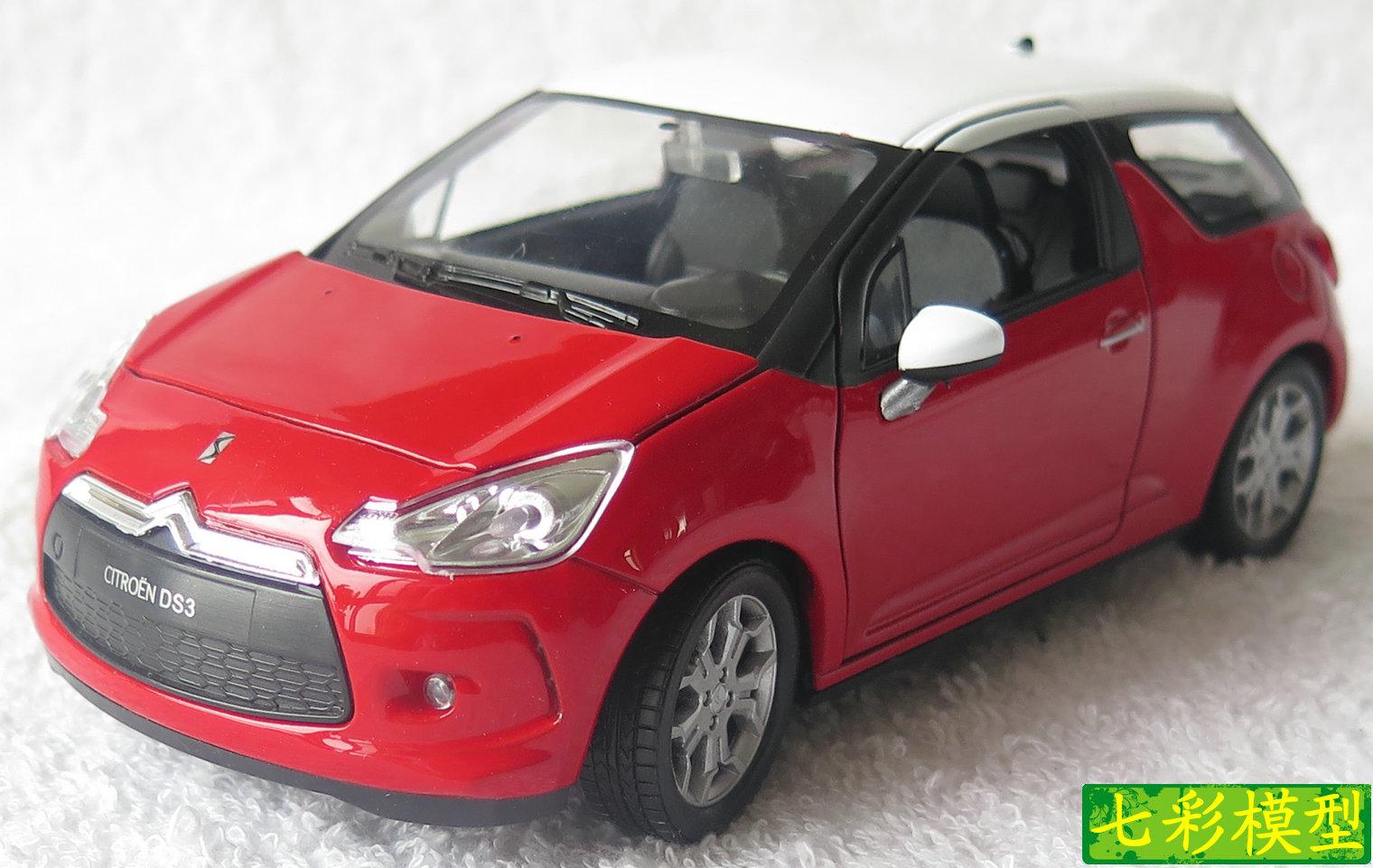「尊雅】シミュレーション合金静態車のモデルWellyウィリーいち:24シトロエンDS3児童のおもちゃ