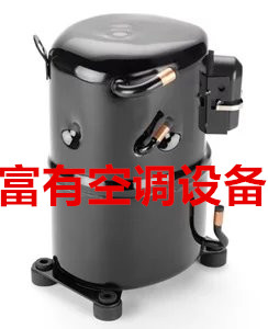 R404a refrigerante negli Stati Uniti del compressore ermetico AWA9490ZXG/AWA9490ZXN Taikang