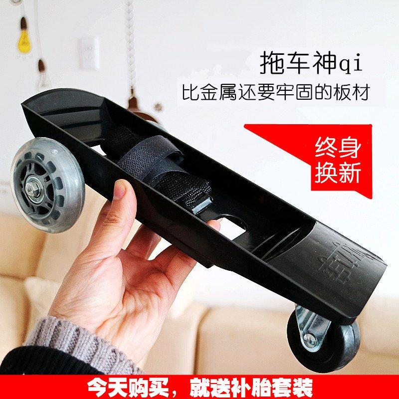 - foster - - bil punktering för däck för att bistå nya material.