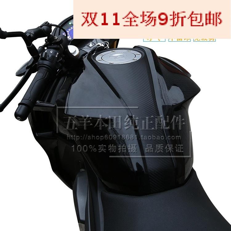Honda CB190R Burst davanti gli occhi serbatoio apposto serbatoio in fibra di carbonio adesivi di restaurare gli adesivi