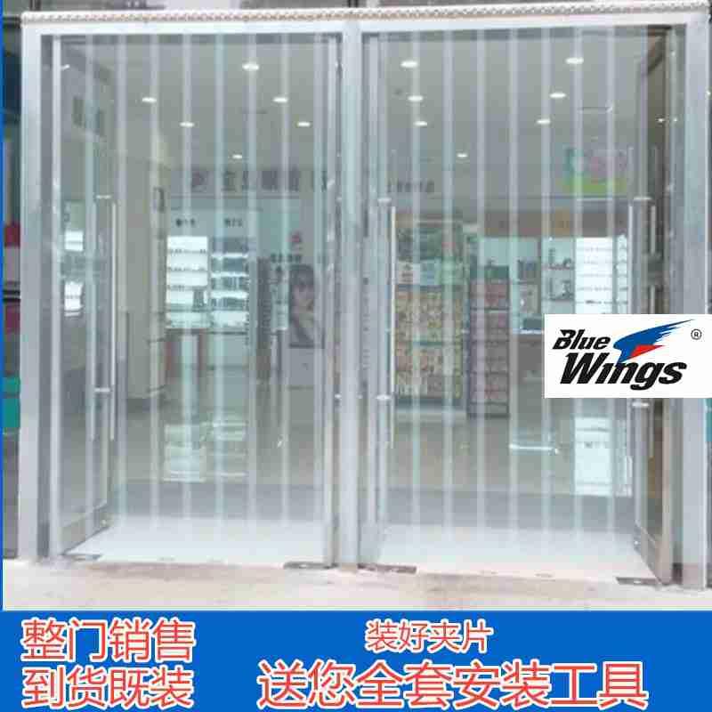 상점의 문쪽 PVC 플라스틱 소프트 문발 투명 문발 바람막이 냉장고 방지하다 단열 보온 칸막이 에어컨 문발