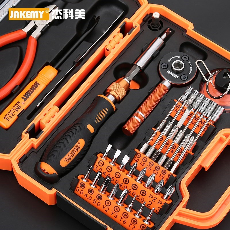 Six angle tool screwdriver set within six meters of sub star flower screwdriver screwdriver screwdriver set for maintenance tools