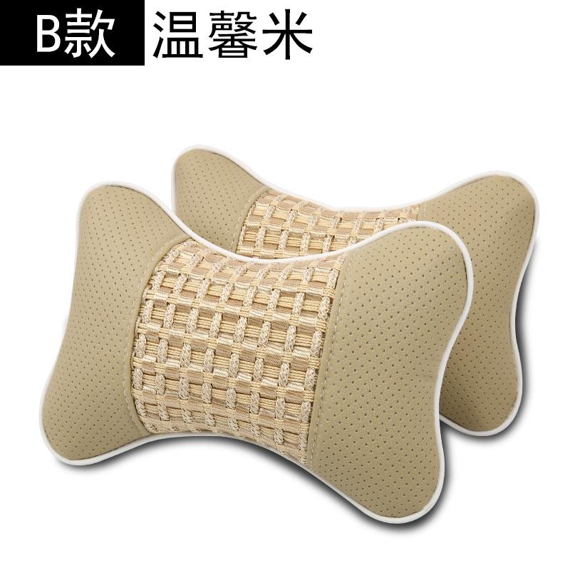 自動車用枕枕首首首クッション護車載車シート小さな枕に車内で抱き枕腰