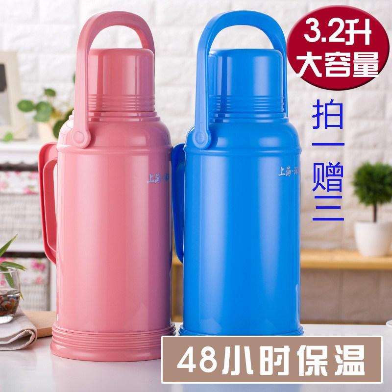 家庭用湯たんぽ魔法瓶魔法瓶学生寮ボトル壷ガラスの中身3.2Lプラスチック一般