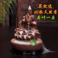 Flow back to the fragrant tower, incense cone incense, incense licensing incense mold, flow back incense pagoda, flow back incense mold, bullet mold, incense burner