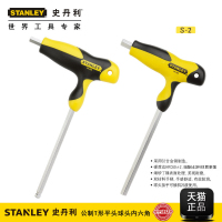 STANLEY T type inner six angle wrench, ball head / flat head six angle screw driver, household plastic handle, six edge wrench