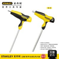 Stanley T - esagono chiave la Palla in Testa a Testa esagonale / all'interno di un cacciavite di Plastica con a bordo sei La chiave per uso domestico
