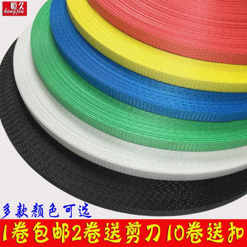 With PP belt color packaging tape machine, with woven strips, hand wrapped, woven baskets, plastic packaging
