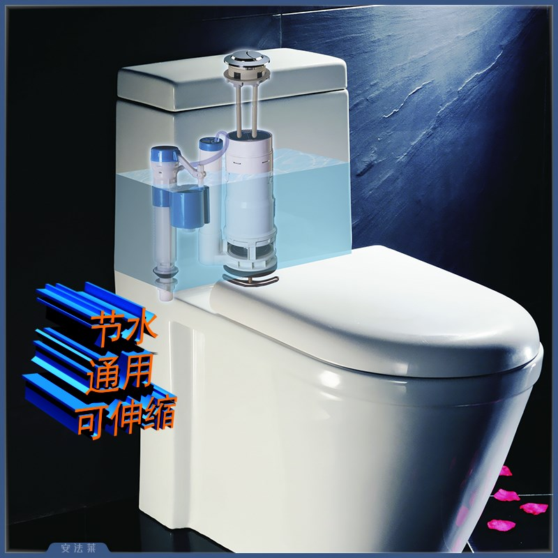 Toilet cistern fittings drain valve general old style conjoined toilet inlet valve, flushing valve, double button
