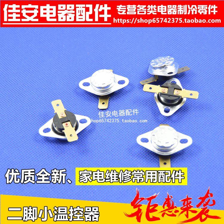 KSD30110A250V termostato cierra 608595125 diferentes especificaciones de componentes electrónicos