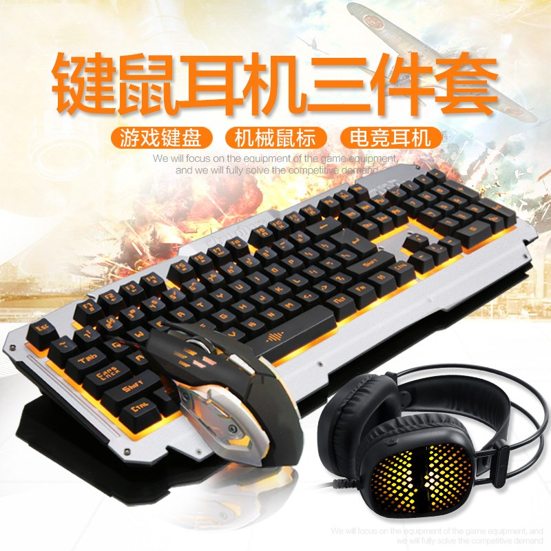 One touch keyboard and mouse headset accessories machinery three suit type backlight notebook computer gaming