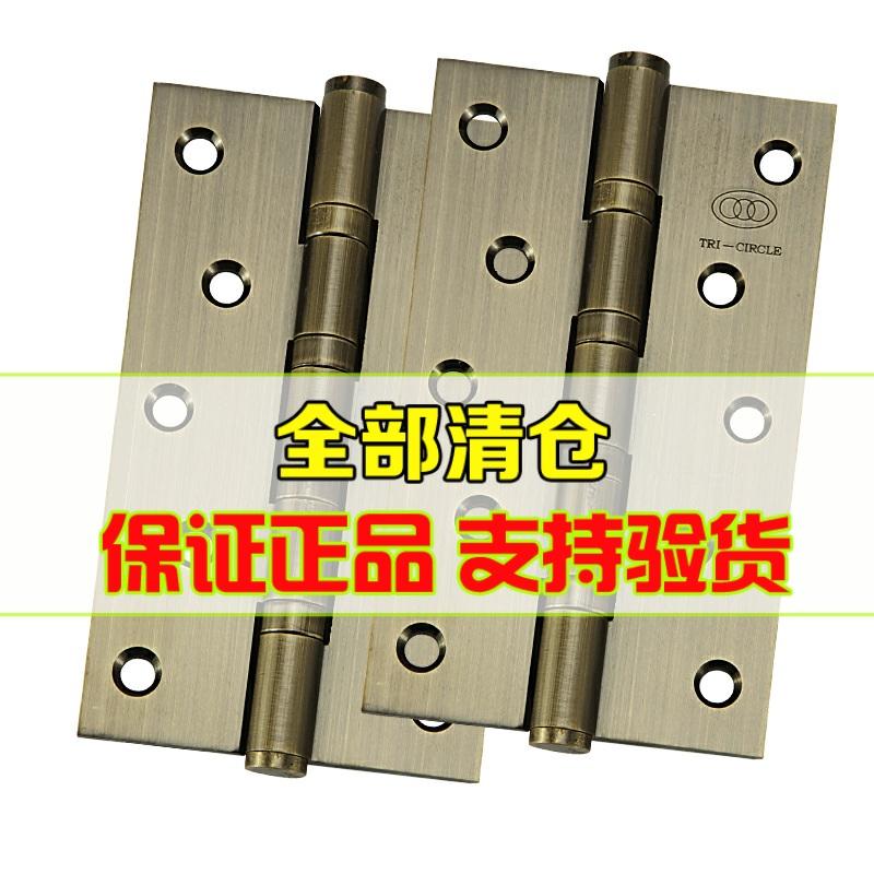 三環規格品の靑古銅シズネ軸受ヒンジ五寸ステンレスヒンジスロット導平らに開いて2片装ヒンジ