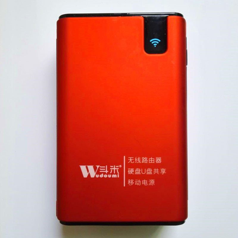Cartouche de disque dur mobile sans fil WiFi wifi du lecteur de carte intelligente de U disque intelligent sans fil portable Baidu nuage de téléchargement