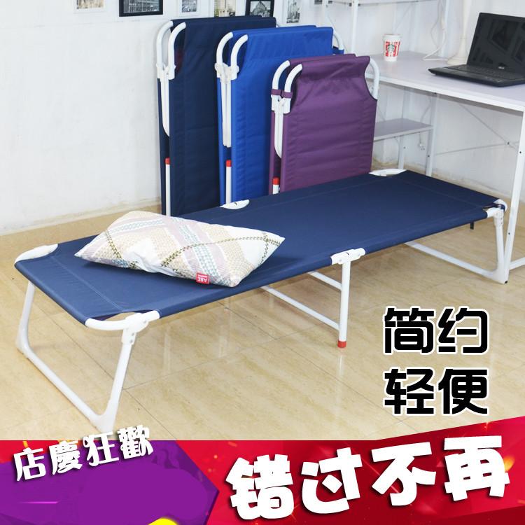 Einzelbett verdickte Bett Betten aus schmiedeeisen cm Stück teenager kann Büro des gäste - Bett INS Bett