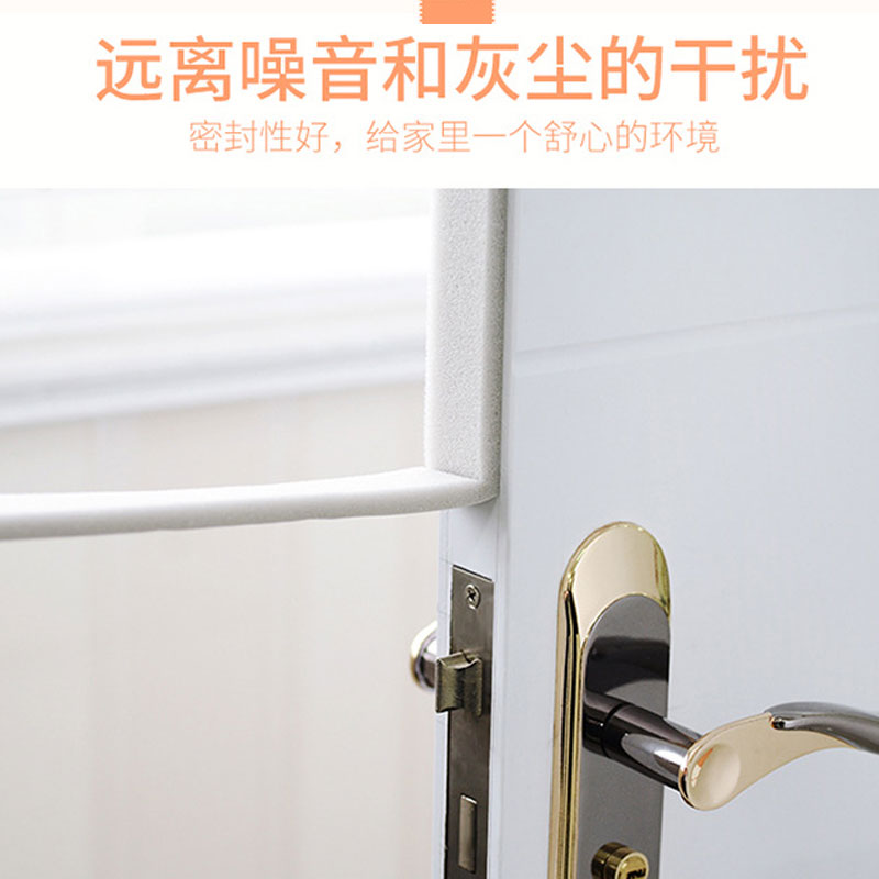 okna, drzwi i okna zamknięte lub pył wiatr - dźwiękoszczelne drzwi na dole są drzwi w izolacji.