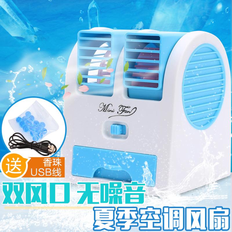 Los estudiantes de un pequeño ventilador eléctrico de refrigeración utilizados para el novio y la creatividad # palma mini ventiladores de aire acondicionado USB # recargables