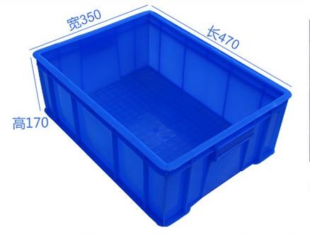en del fält plastdelar blå plast lagerlokaler för stora fält på mat.