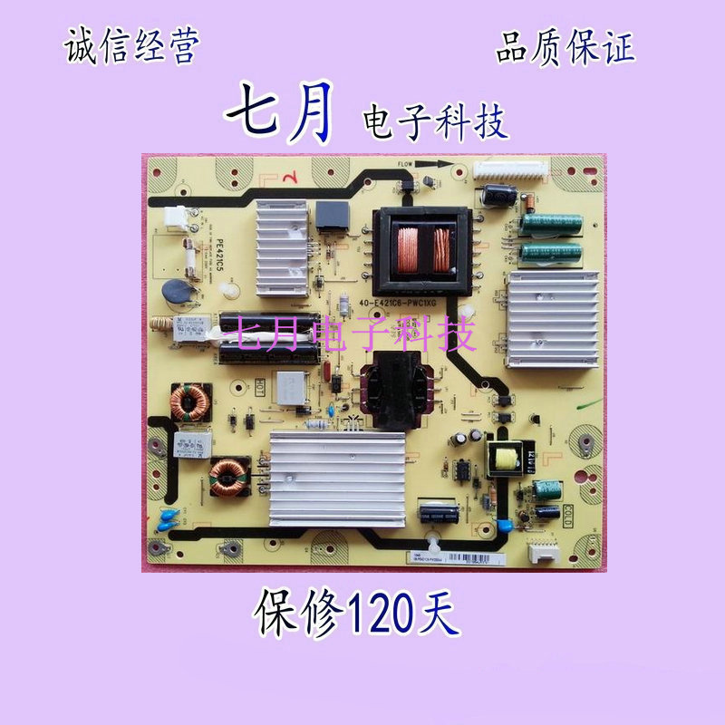 Toshiba 42KL300C42 inch LCD TV circuit constant current backlight boost high voltage control power board BB